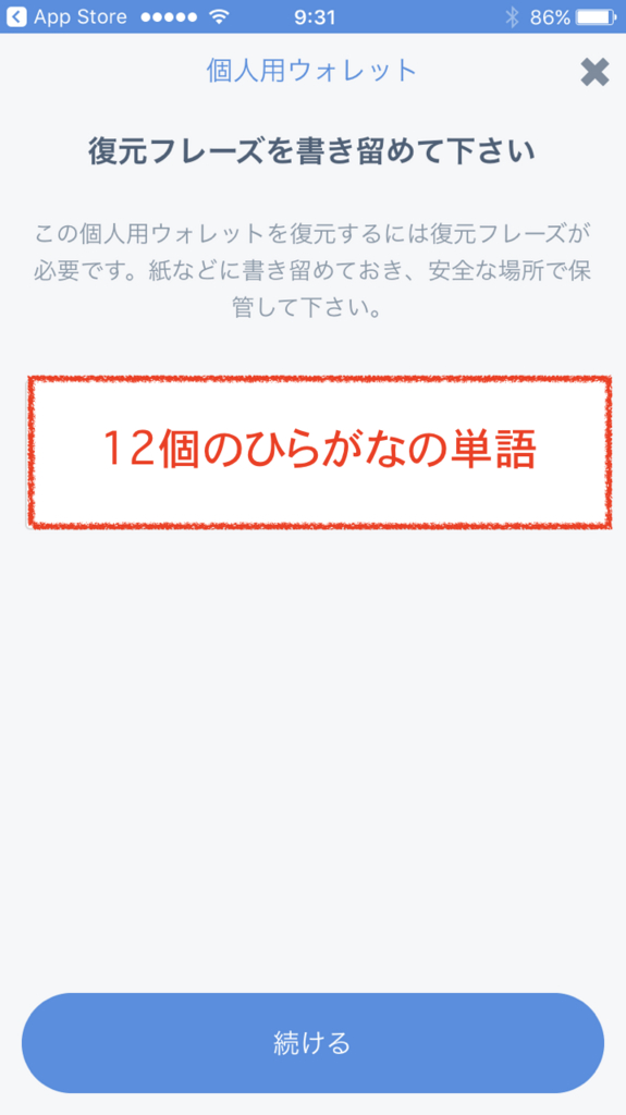 f:id:kasou777:20170222110253j:plain