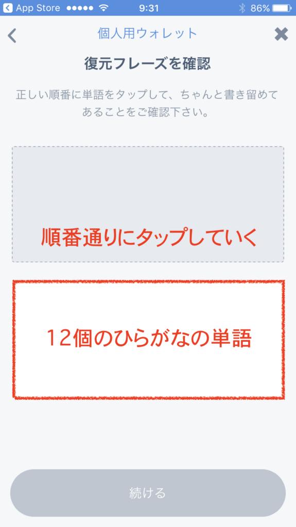 f:id:kasou777:20170222111306j:plain
