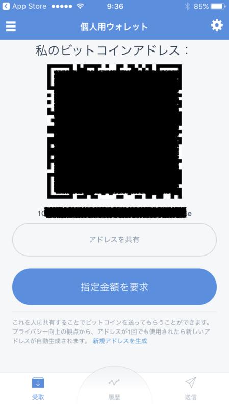 f:id:kasou777:20170222163202j:plain