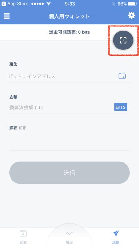 f:id:kasou777:20170222163203j:plain
