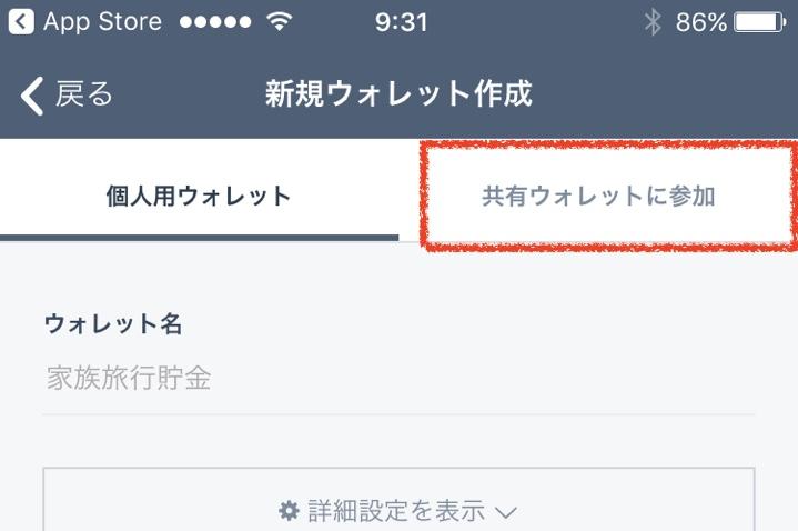 f:id:kasou777:20170223111548j:plain