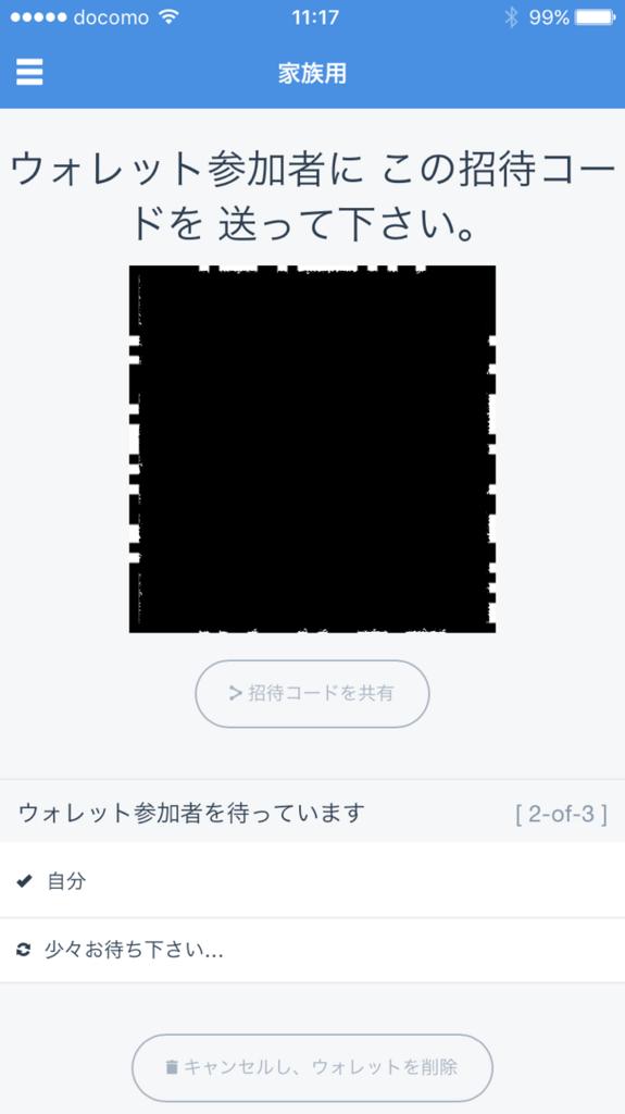 f:id:kasou777:20170223113151j:plain