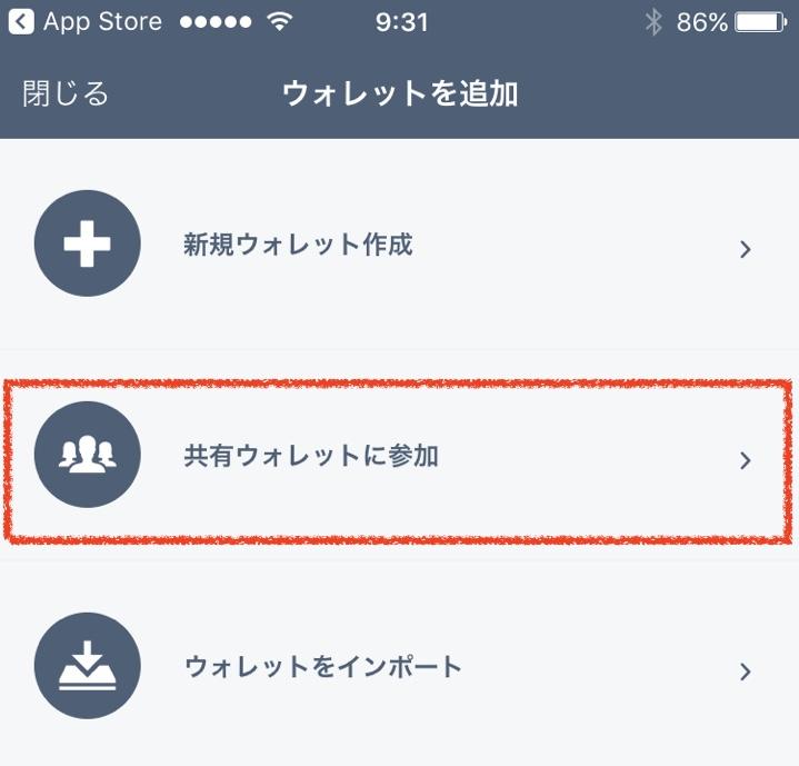 f:id:kasou777:20170223113501j:plain
