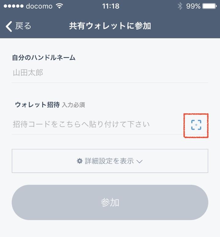 f:id:kasou777:20170223113706j:plain