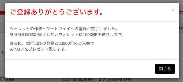 f:id:kasou777:20170223140458p:plain