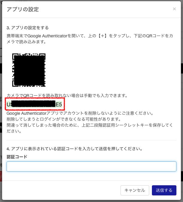 f:id:kasou777:20170223205229j:plain