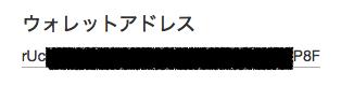 f:id:kasou777:20170225104123j:plain