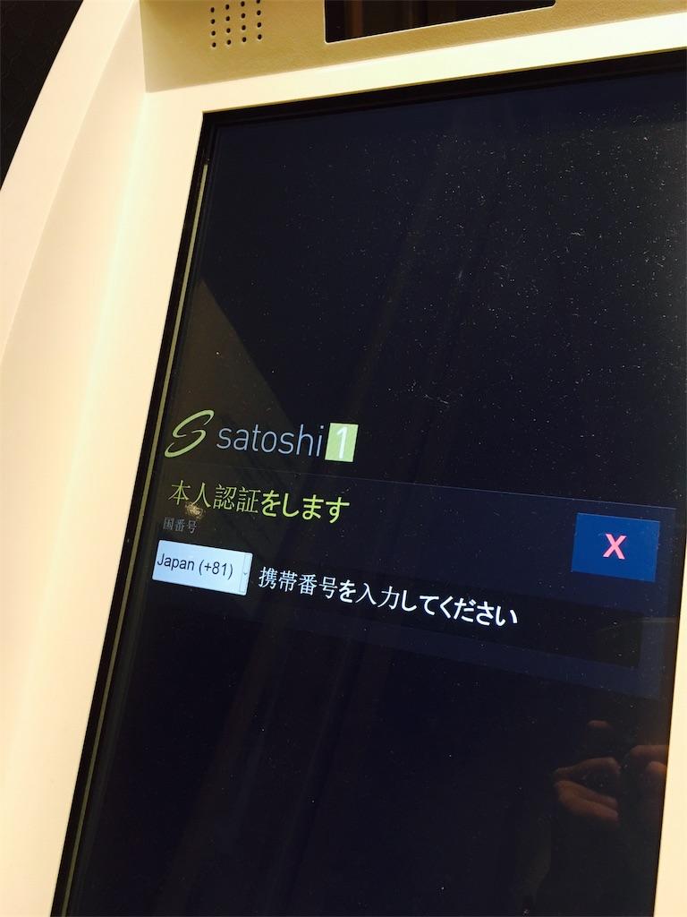 f:id:kasoutsukajyoshi:20170715141642j:image