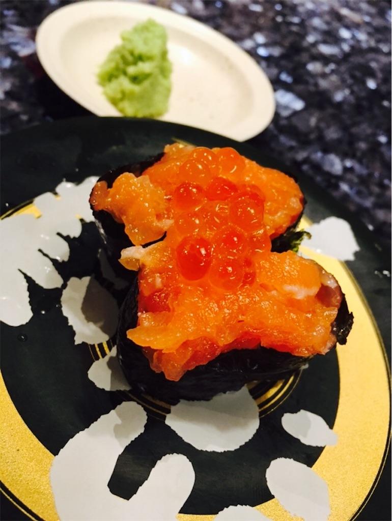 f:id:kasoutsukajyoshi:20170715152227j:image