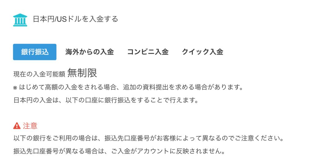 f:id:kasoutsukajyoshi:20170925152813p:plain