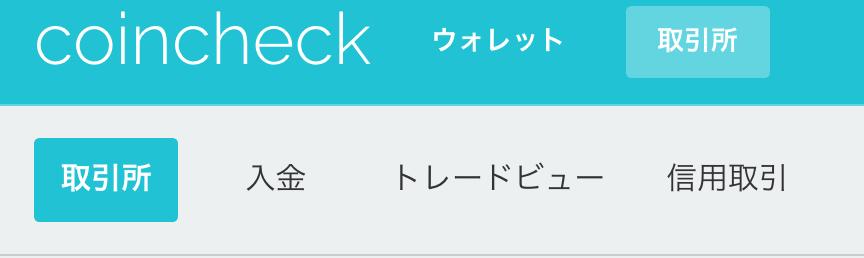 f:id:kasoutsukajyoshi:20170925153813p:plain