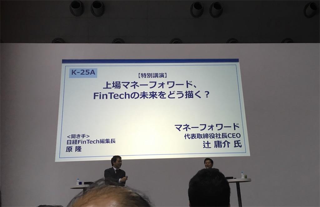 f:id:kasoutsukajyoshi:20171015232318j:image