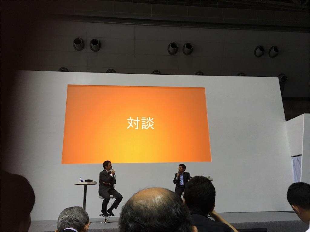 f:id:kasoutsukajyoshi:20171015232337j:image