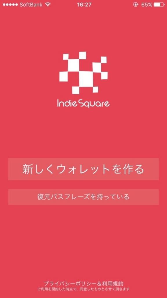 f:id:kasoutuukatoushi:20170606171034j:plain