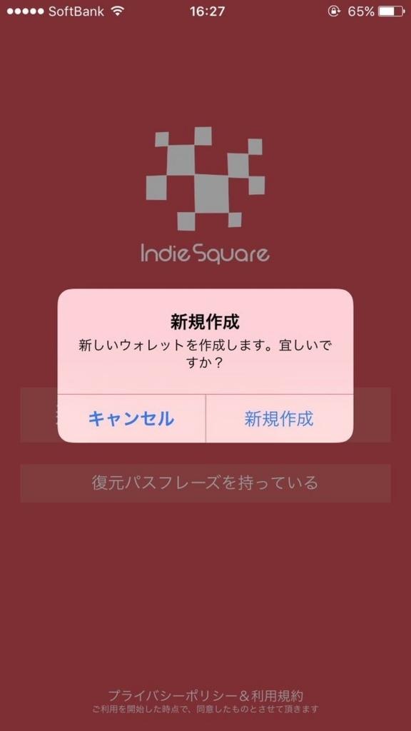 f:id:kasoutuukatoushi:20170606171051j:plain