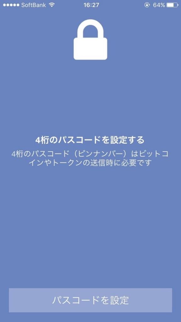f:id:kasoutuukatoushi:20170606171212j:plain