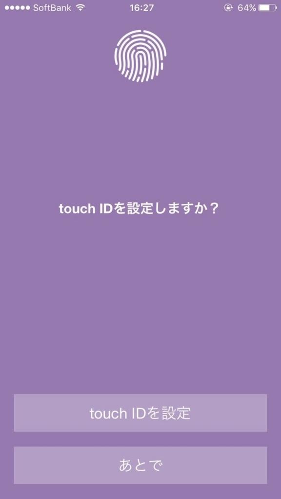 f:id:kasoutuukatoushi:20170606171227j:plain