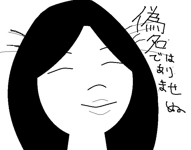 f:id:kasuga-2-19-1-100110:20160124154849p:plain