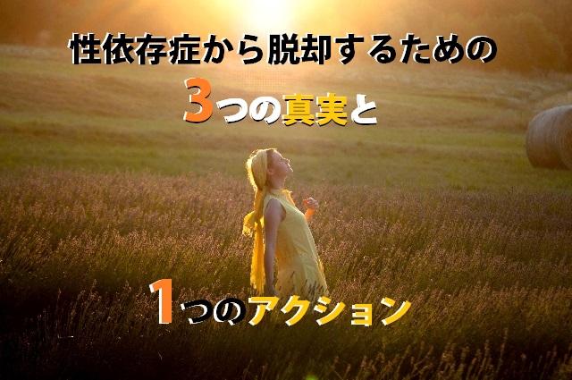 f:id:kasuga-2-19-1-100110:20160404161458j:plain