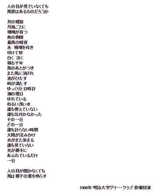 f:id:kasuga-2-19-1-100110:20160922182516p:plain