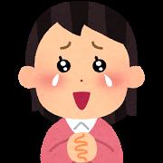 f:id:kasuga-2-19-1-100110:20161009165603p:plain
