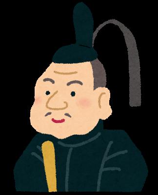 f:id:kasuga-2-19-1-100110:20161012151242p:plain