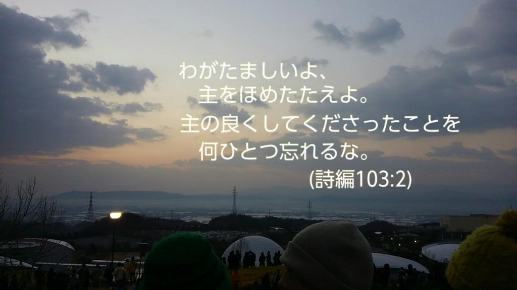 f:id:kasuga-2-19-1-100110:20161026182055j:plain