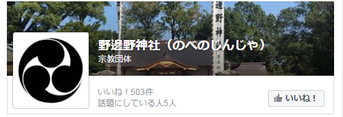f:id:kasuga-2-19-1-100110:20161114135702p:plain