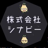 f:id:kasuga-2-19-1-100110:20161128173622p:plain