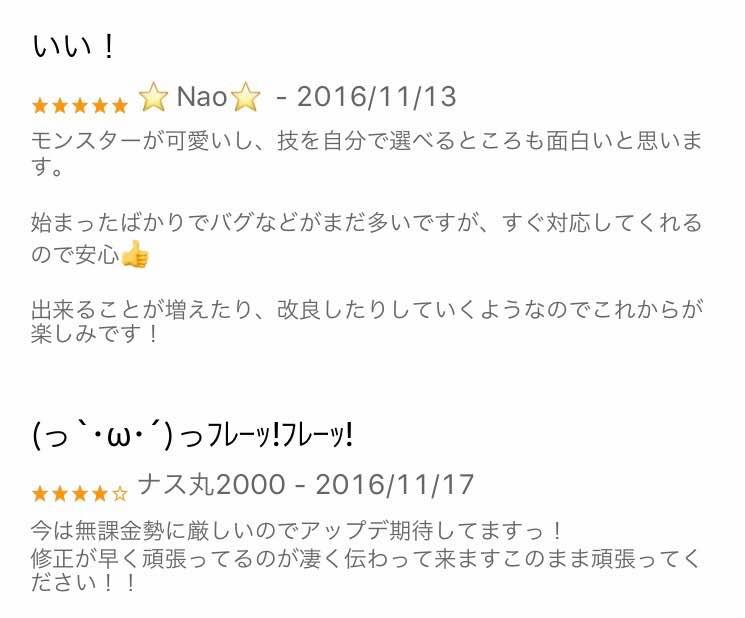 f:id:kasuga-2-19-1-100110:20161128181748p:plain