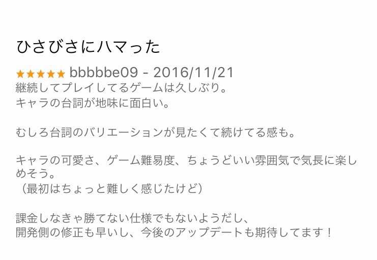 f:id:kasuga-2-19-1-100110:20161128181807p:plain