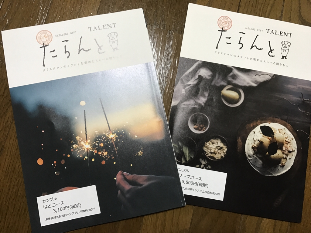 f:id:kasuga-2-19-1-100110:20170513225028j:plain