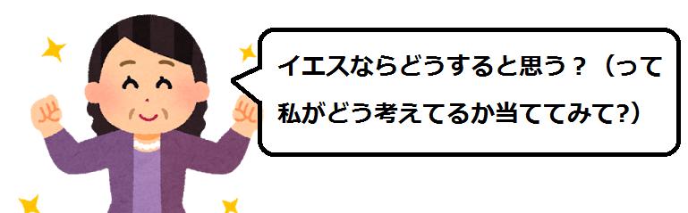 f:id:kasuga-2-19-1-100110:20170517111628p:plain