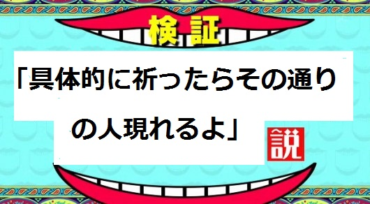 f:id:kasuga-2-19-1-100110:20170517161554j:plain