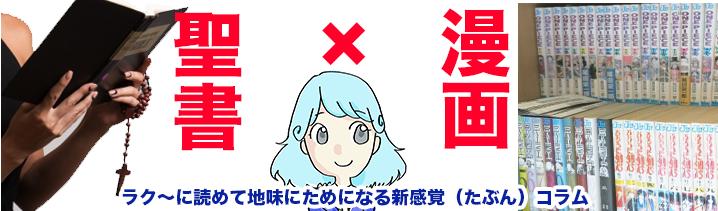 f:id:kasuga-2-19-1-100110:20171202234017p:plain