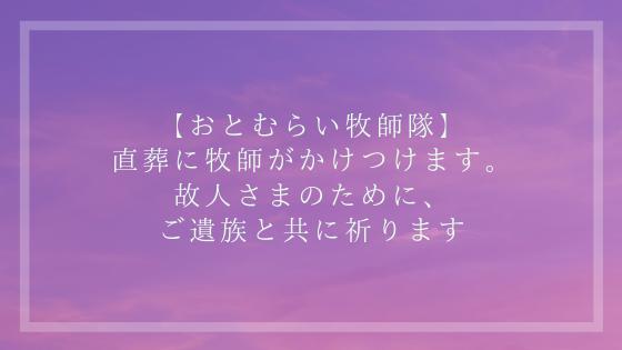 f:id:kasuga-2-19-1-100110:20190626160236p:plain
