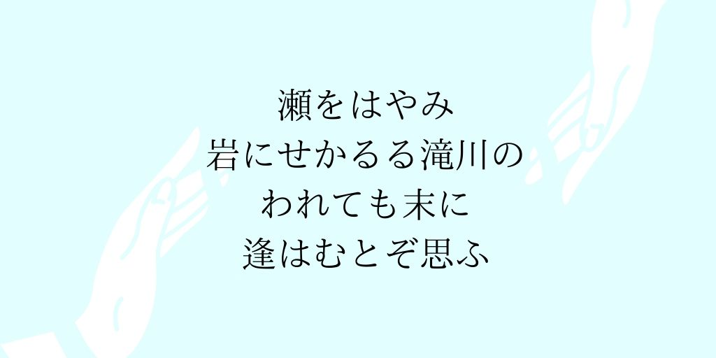 f:id:kasuga-2-19-1-100110:20191103212018j:plain