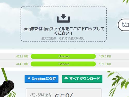 f:id:kasuga1192:20210702004241p:plain
