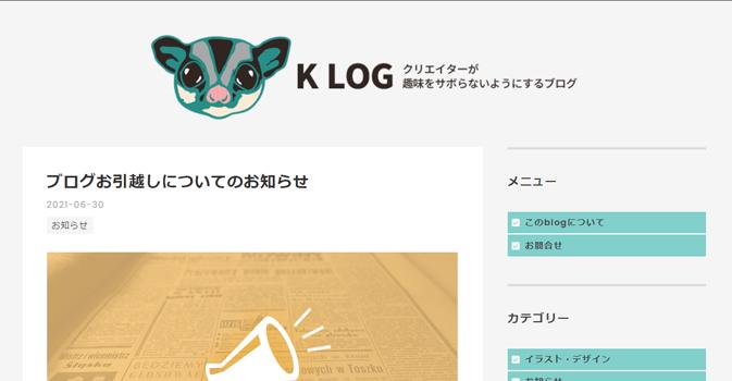 f:id:kasuga1192:20210702011821p:plain