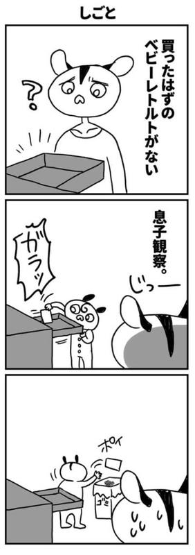 f:id:kasuga1192:20210717225110j:plain