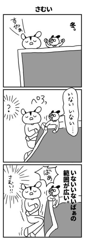 f:id:kasuga1192:20210717225122j:plain