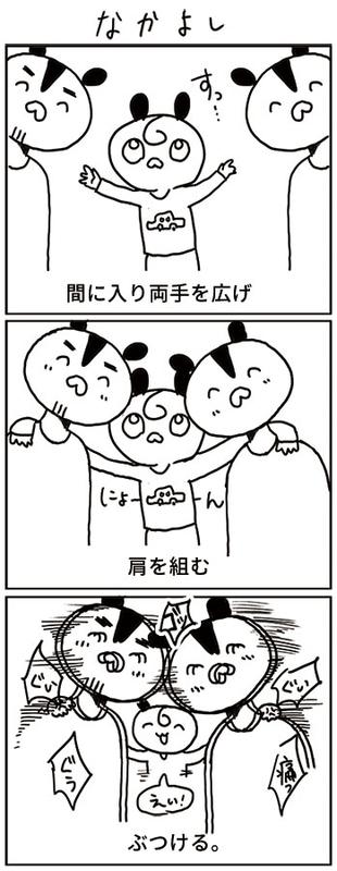 f:id:kasuga1192:20210717225150j:plain