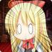 f:id:kasuga_gensokyo:20140227104025p:plain