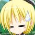 f:id:kasuga_gensokyo:20140227104103p:plain
