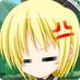 f:id:kasuga_gensokyo:20140227104104p:plain