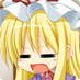 f:id:kasuga_gensokyo:20140227105226p:plain