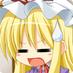 f:id:kasuga_gensokyo:20140227105227p:plain