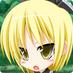 f:id:kasuga_gensokyo:20140227121242p:plain