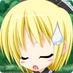 f:id:kasuga_gensokyo:20140227121246p:plain