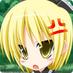 f:id:kasuga_gensokyo:20140227121247p:plain